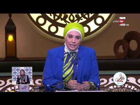 قلوب عامرة ـ هل يجوز إخراج الزكاة للأقباط ؟ .. د. نادية عمارة ترد  - 20:20-2018 / 7 / 14