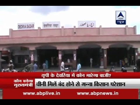 WATCH FULL: Nukkad Behes From UP's Deoria