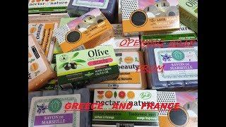 Soap opening HAUL.Unpacking soaP/SOAP FROM GREECE AND FRANCE/ Асмр розпакування мила #21