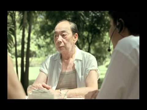 เมืองไทยประกันชีวิต - คนแก่