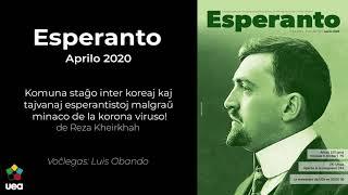 Voĉlegita Esperanto nr-o 4 2020 p. 94 b – Komuna staĝo inter koreaj kaj tajvanaj esperantistoj