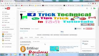 How To Earn Free 10 Lakh Satoshi Daily By Freebitco.in | Freebitco.in Trick | Freebitco.in Script