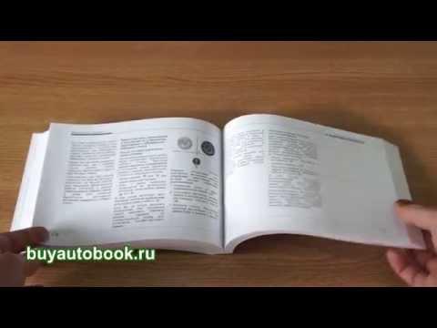 Видео Сид инструкция по электробезопасности