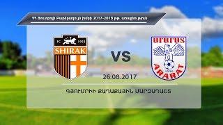 Shirak vs Ararat full match