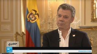 ...الرئيس الكولومبي: جائزة نوبل للسلام كانت مثل