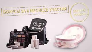 видео КЛУБ 100 российских бомбардиров