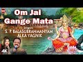 Om Jai Gange Mata Aarti with Lyrics ॐ जय गंगे माता आरती S.P.Balasubrahmanyam,Alka Yagnik Ganga Aarti