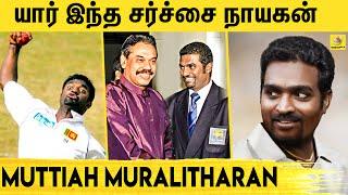 சர்ச்சை நாயகன் Muttiah Muralitharan கடந்து வந்த பாதை | 800 Movie