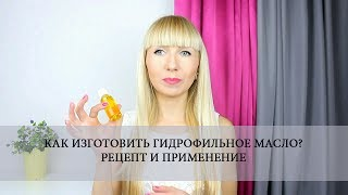 видео Рецепты натуральной косметики по аюрведа