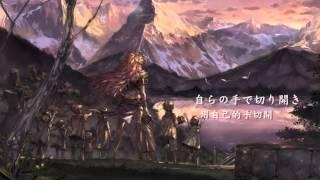 墜ちない空 [中日字幕] thumbnail