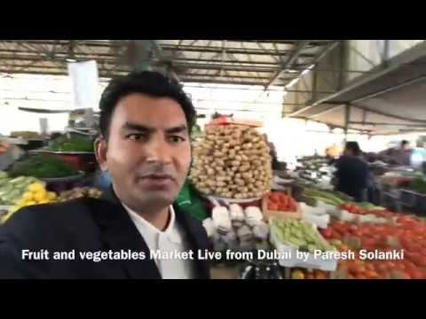 Live from Al Aweer fruit and vegetables Market Dubai by Paresh Solanki, How  to Export Dubai,