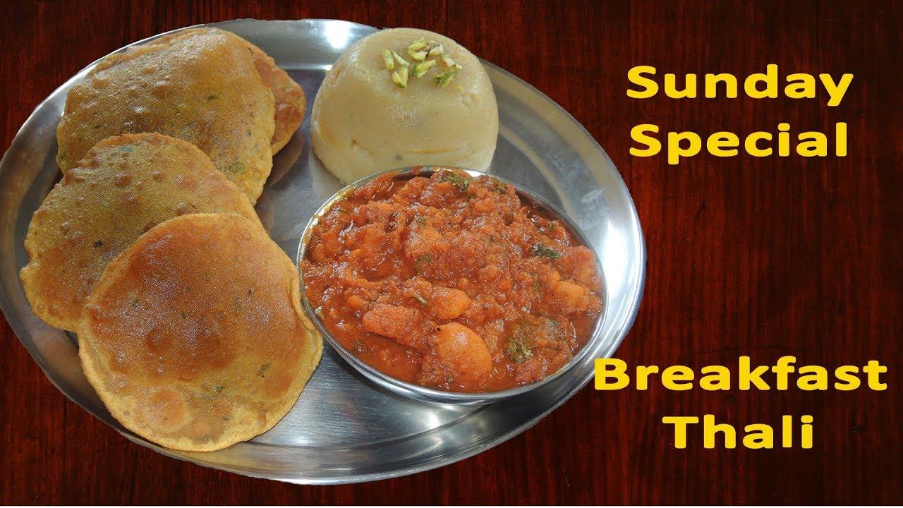 Sunday Special Breakfast Recipe