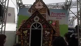 2016スイーツ大使の青木愛さんとお菓子の家 青木愛 検索動画 29