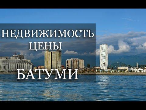 Землетрясение Лазаревское 28 сентября 2017 года. А на море