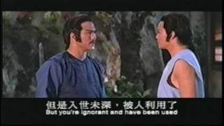 Chinese Movie [The Tales Of The Flying Fox- Part03][Khmer Language-EngSub]