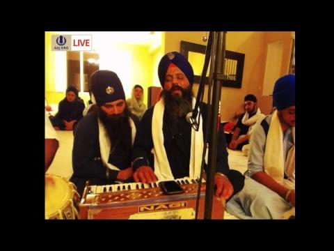 Live Broadcast - Sacramento Akhand Keertan Smaagam - Akhand Keertan - Friday Night