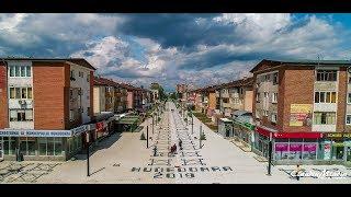 Pietonala din Hunedoara - 4k UHD