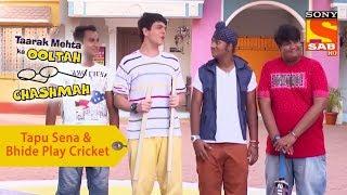 Your Favorite Character | Bhide Plays Cricket With Tapu Sena | Taarak Mehta Ka Ooltah Chashmah