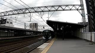 京阪3000系3006f 区間急行発車