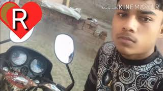 Naino Ki Ye Baat Naina Jaane Hai Hindi ringtone