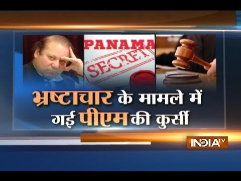 Panama Papers Verdict: Pakistan SC finds Nawaz Sharif guilty, Sharif steps down as PM