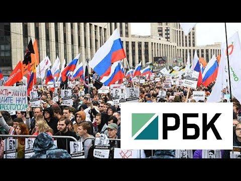 Митинг в Москве 10 августа. Митинг на проспекте Сахарова. Записи прямого эфира. Задержания.