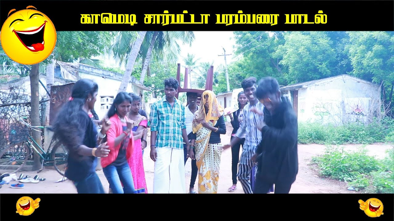 Download Pachakallu Mookuthi Manjathanni Arathi   பச்ச கல்லு மூக்குத்தி மஞ்ச   Cover Video Song Full HD 2021