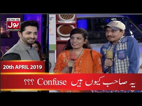 Confused Man In Game Show Aisay Chalay Ga With Danish Taimoor