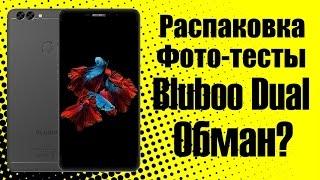 Bluboo Dual 5.5 FHD распаковка, краткий обзор