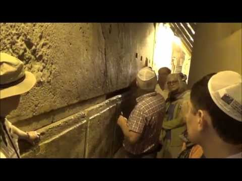 Western Wall Tunnels, the Herodian Street, and a Water Tunnel (Part 3 of 5)