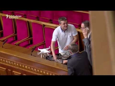 Drone Released in Ukrainian Parliament