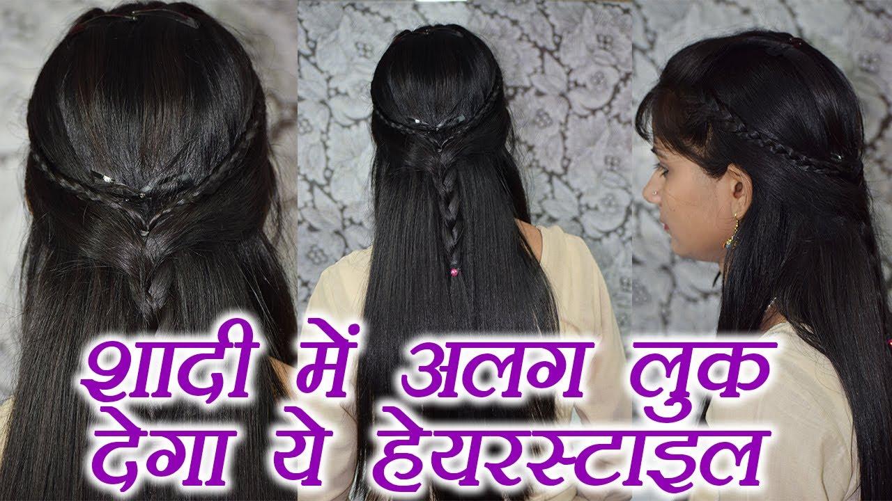 Khule Balo Ki Simple Hairstyle - Best Hairstyles Ideas