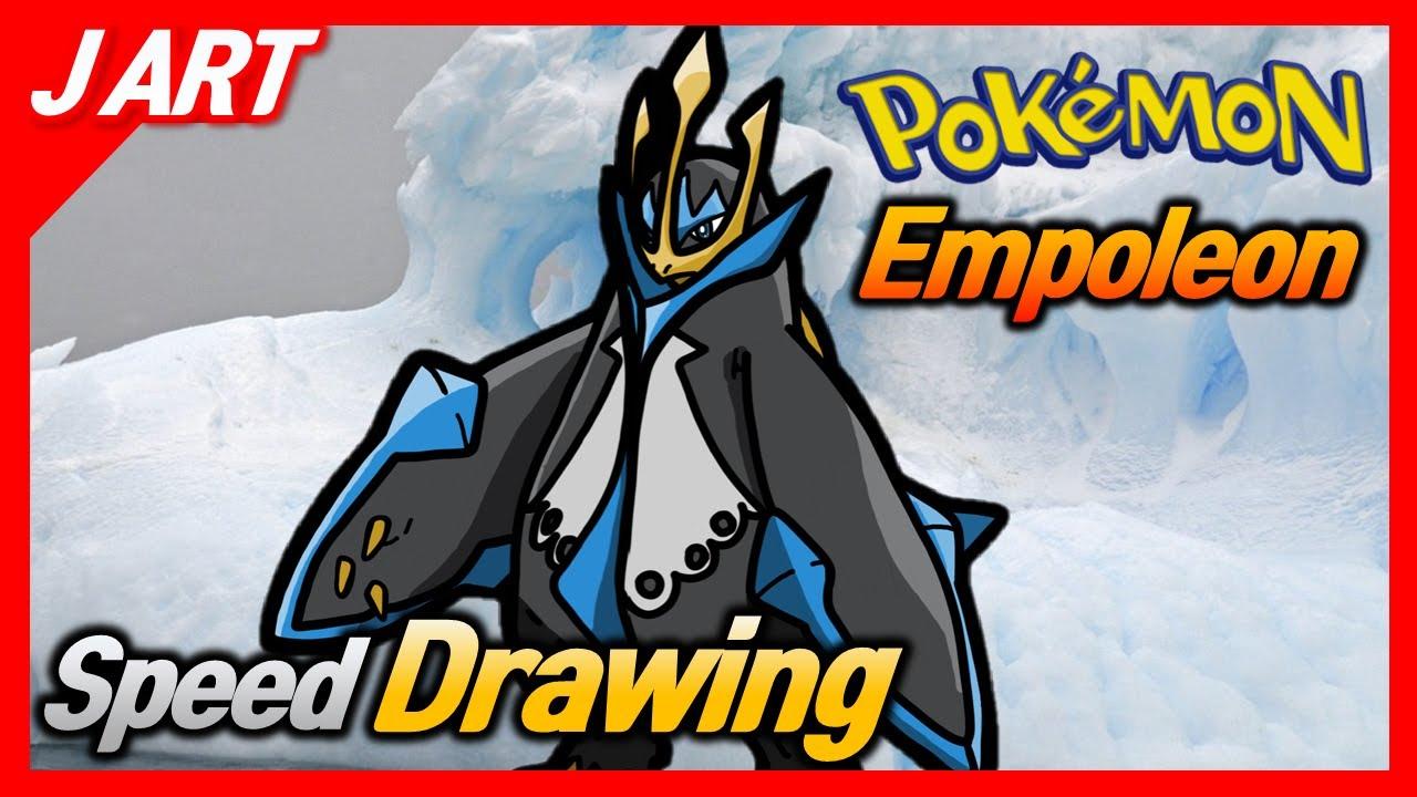 엠페르트 포켓몬 그리기 how to draw Empoleon J Toy Art