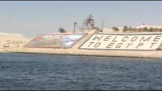 قناة السويس الجديدة : الطريق الى منصة الافتتاح وتمثال العامل المصرى يوليو2015