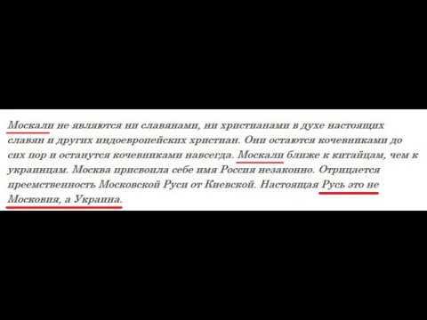 русские глазами К  Маркса и Ф  Духинского