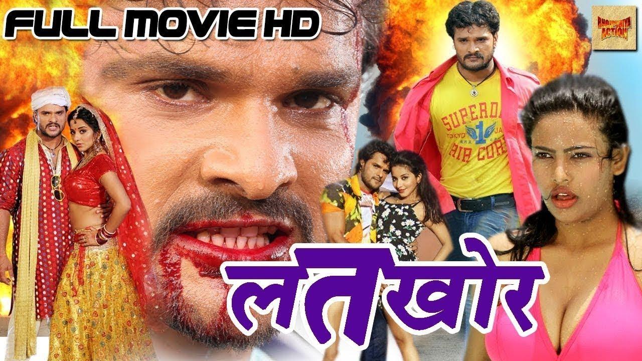 Download Bhojpuri Full Comedy Movie 2018 // 720p Full HD Movie 2018 // Khesari Lal Yadav