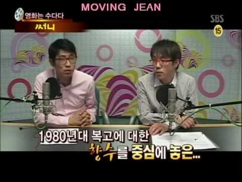 영화는 수다다: 써니(강소라,김민영 그리고 박진주 출연)