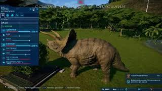 как скачать Jurassic World Evolution и Установить Пиратку PC Торрент