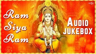Non Stop Shri Ram Bhajans - Ram Siya Ram - Lord Rama Devotional Songs - Choupaiyan