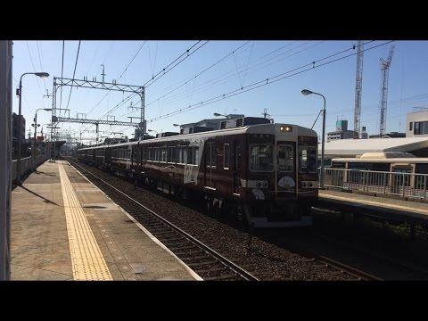 【快走!京トレイン!】阪急電鉄京都線6300系6354F:快速特急:河原町行#東向日駅