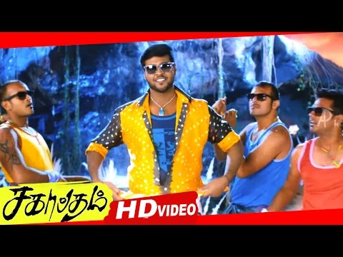 Sagaptham Movie Songs HD | Adiye Rathiye Song | Shanmugapandian | Shubra Aiyappa | Neha | Simbu