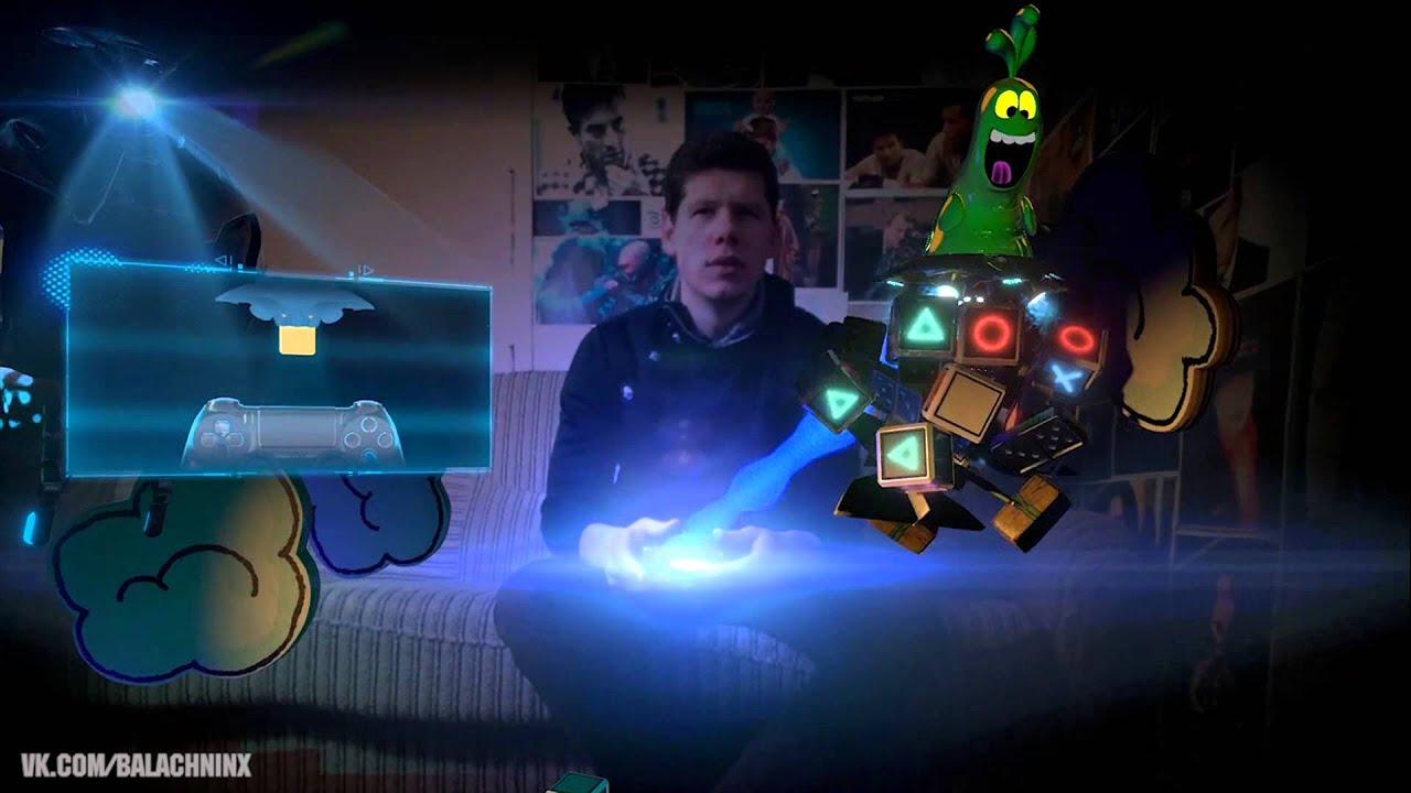 PS4: Play Room - Друг с НЛО