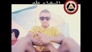 """طرابشة زكرياء """"عون الحماية المدنية (22 سنة) الذي توفي غرقا بشاطئ """"ريزي عمر"""" بمدينة عنابة"""
