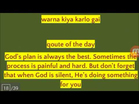 Choose the correct forms of the verb Part 04 Learn English By Tariq Aziz
