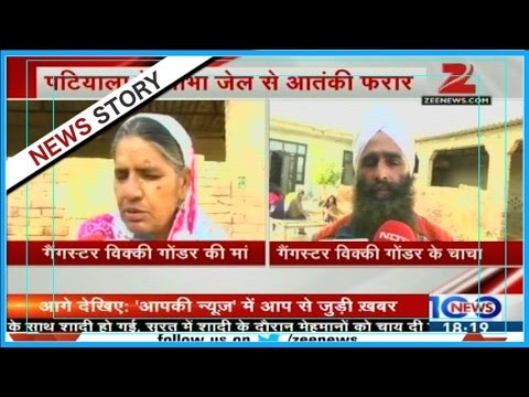Gangster Vicky Gonder's family statement after Nabha prison