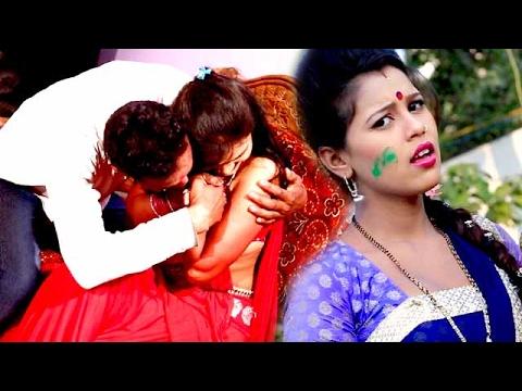 चढ़ते फागुन मरदा - Chadhate Fagun Marada - Rang Bharal Pichkari - Ramesh - Bhojpuri Holi Songs 2017