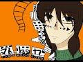 Download マトリョシカ Matryoshka MP3 song and Music Video