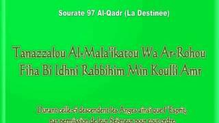 Apprendre Sourate 97 Al Qadr apprendre le coran El Menchaoui