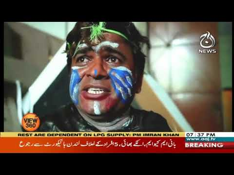 View 360 | 9 September 2020 | Aaj News | AU1I