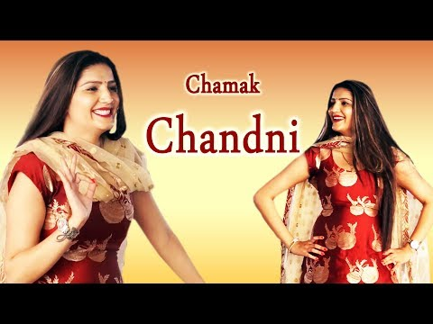 Sapna Chaudhary New Song | Chamak Chandni | Sapna Live Video 2018 | Gagan Haryanvi | Trimurti